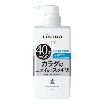 ルシード 薬用デオドラントボディウォッシュ(450ml)