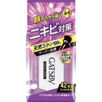 ギャツビー フェイシャルペーパー 薬用アクネケアタイプ(42枚入)