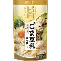 コク旨スープがからむ ごま豆乳鍋用スープ(750g)
