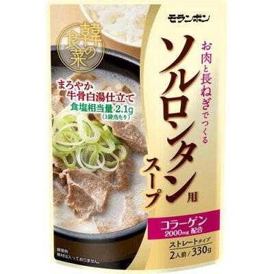 モランボン ソルロンタン用スープ(330g)