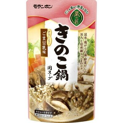モランボン きのこ鍋用スープ ごま豆乳味(750g)