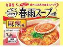丸美屋 おかず春雨スープの素 麻辣味(210g)