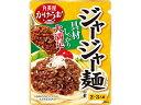 丸美屋食品工業 丸美屋 麺用ソース ジャージャー麺の素