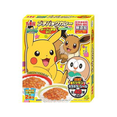 丸美屋 ポケモンプチパックカレー ポーク&野菜 甘口 120g