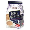 日東紅茶 ロイヤルミルクティー(14g*10袋入)