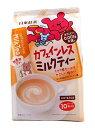 日東紅茶 カフェインレスミルクティー 10本入 14g〓10