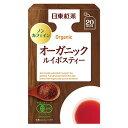 日東紅茶 オーガニックルイボスティー 1.5X20
