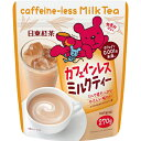 日東紅茶 カフェインレスミルクティー 270g