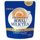 日東紅茶 ロイヤルミルクティー(280g)