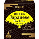 日東紅茶 純国産紅茶 ティーバッグ レモンティー 2gX12袋