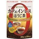 カフェインレス ほうじ茶(40g)
