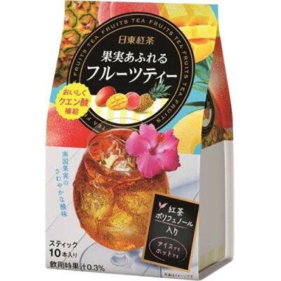 日東紅茶 果実あふれるフルーツティー(10本入)