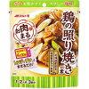 マルトモ お肉まる 鶏の照り焼きの素(40g*3コ入)