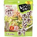 マルトモ お野菜まる ゴーヤチャンプルーの素(83g)