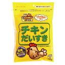 ペットショップボーイ チキンだいすき(30g)