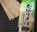 松田製粉 ひっぱりそば 250g