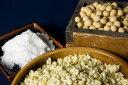 自然栽培の米と大豆で作る味噌作り 約 玄米麹タイプ マルカワみそ