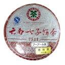 丸成商事 雲南七子餅茶 340g