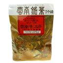 雲南銘茶(プーアール茶)(250g)