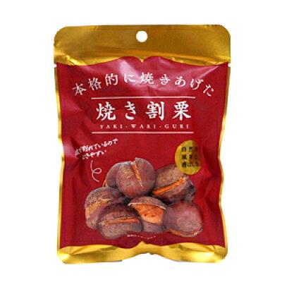 丸成商事 中国産 焼き割栗 80g