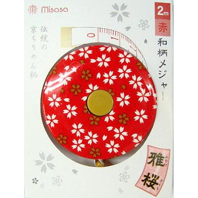 misasa 和柄メジャー   赤 8178