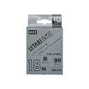ビーポップ ミニ(PM-36、36N、36H、24、2400)・レタリ(LM-1000、LM-2000)共通消耗品 LX90210 13933