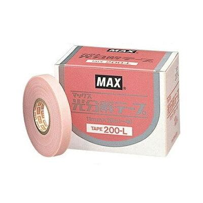 マックス   光分解テープ 200L 10巻入