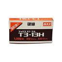 MAX マックス ステープル T3ステープル T3-13H MS92620