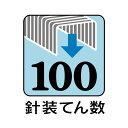 マックス 中綴じホッチキス HD-10DB/K ブラック