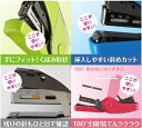MAX サクリフラット ライトグリーン HD-10FL3K/LG