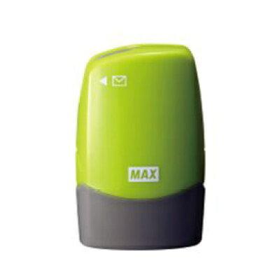 マックス コロコロケシコロSA-151RL/LG2