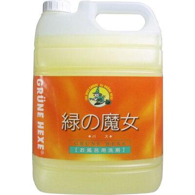 緑の魔女 バス用洗剤(5L)