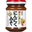 桃屋 野菜においしいにんにくみそ(105g)