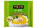 明星食品 明星 中華三昧 中國料理北京 北京風香塩