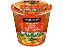 明星食品 明星 中華三昧 赤坂榮林 酸辣湯春雨