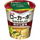低糖質麺 ローカーボヌードル 鶏がら醤油(12個入)