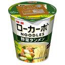 明星食品 明星 ローカーボNOODLES 野菜タンメン