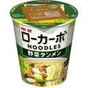低糖質麺 ローカーボヌードル 野菜タンメン(12個入)