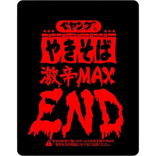Maxend ペヤング 激辛 【買ってみた!】ペヤング やきそば激辛MAX