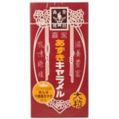 森永 あずきキャラメル 大粒(149g)