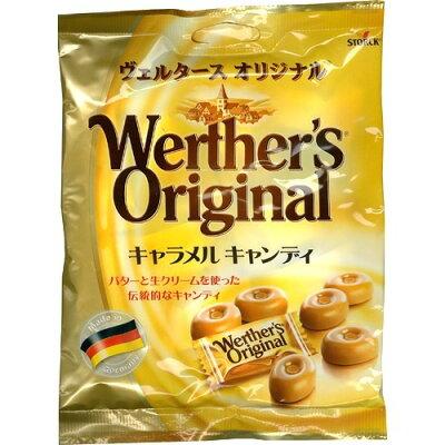 ヴェルタース オリジナル キャラメルキャンディ(80g)