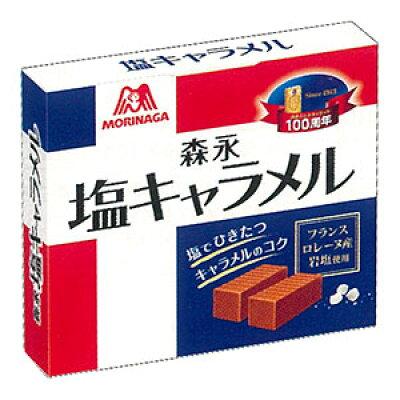 森永 塩キャラメル(12粒)