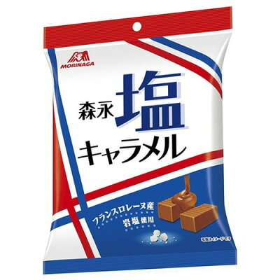 森永 塩キャラメル 袋(92g)