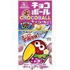 森永製菓 チョコボール いちご 25g