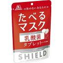 森永製菓 シールド乳酸菌タブレット 33g