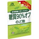 糖質90%オフ のど飴(64g)