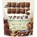 森永 マクロビ派 3種のナッツと香ばしカカオ(100g)