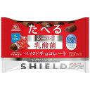 シールド乳酸菌 ベイクドチョコレート(105g)