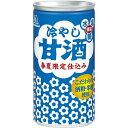 森永製菓 冷やし甘酒 熱中症対策缶 190g