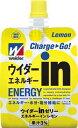 森永製菓 ウイダーinゼリー エネルギーレモン 180g